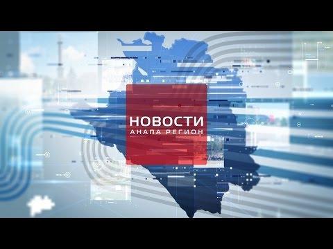 Великий новгород новости видео сегодня смотреть онлайн